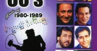 best of 70 - cd2
