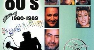 best of 70 - cd3
