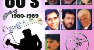 best of 70 - cd4