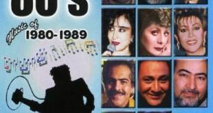 best of 70 - cd5