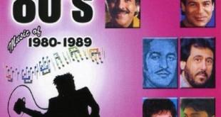best of 70 - cd6