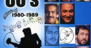 best of 70 - cd7