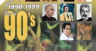 best of 90 - cd1