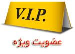 http://avayebozorgan.com/wp-content/uploads/2015/12/Vip-iepe-150x150.png