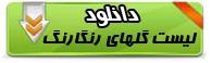 ۱۳۸۰۴۶۸۴۵۰_