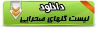 ۱۳۸۰۵۷۹۶۱۸_