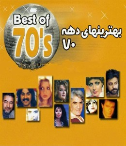 Best70