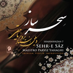 Cover-sh7