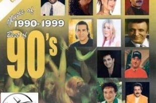 بهترین آهنگ های پاپ دهه 90