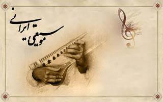 دانلود آرشیو برنامه موسیقی ایرانی